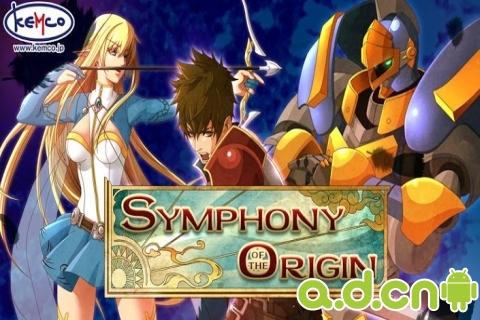 起源交响曲 RPG Symphony of the Origin