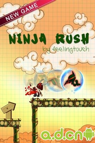 忍者突袭高清版 Ninja Rush HD
