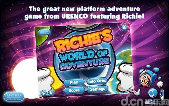 里奇的世界大冒险 Richie's World Of Adventure