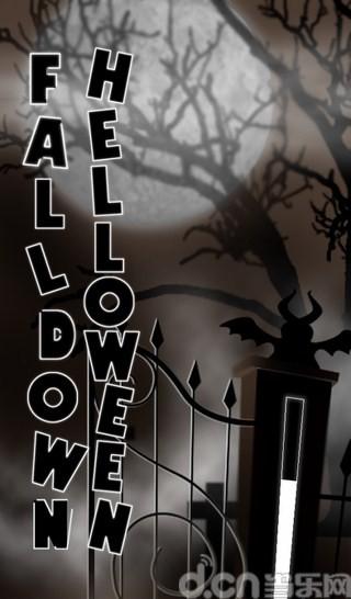 万圣节坠落之谜 Falldown Halloween