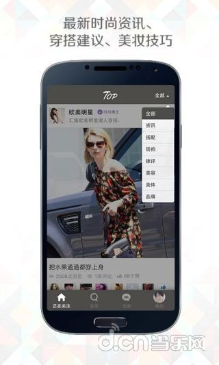 免費下載工具APP|Top app開箱文|APP開箱王