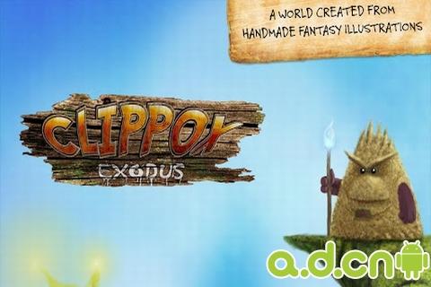 埃及冒险记 Clippox Exodus
