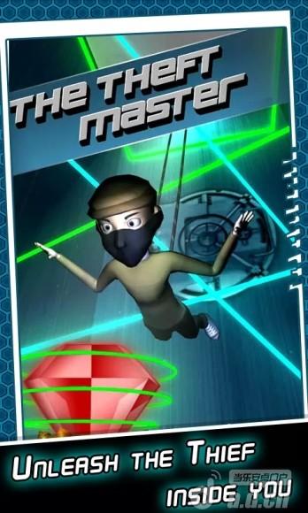 盗窃大师 The Theft Master