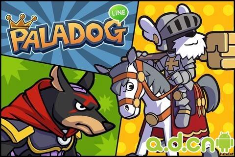 Line聖犬帕拉 LINE PALADOG v1.0.4-Android其他游戏類遊戲下載