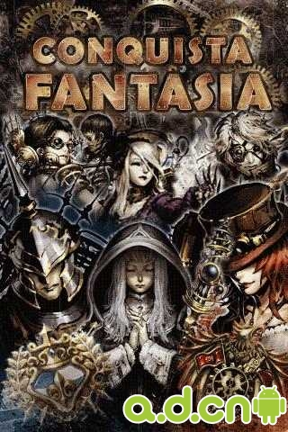 征服幻想 Conquista Fantasia