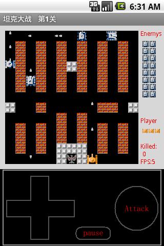 求fc模拟器和坦克大战游戏,要能双人玩的,最好支持手柄