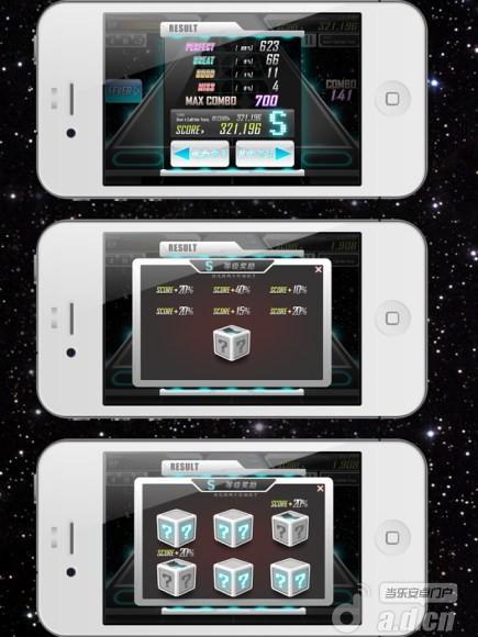 節奏MP3 BEAT MP3 v1.1.6-Android音乐游戏類遊戲下載