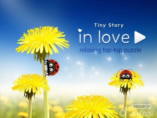 坠入爱河 Tiny Story: In Love