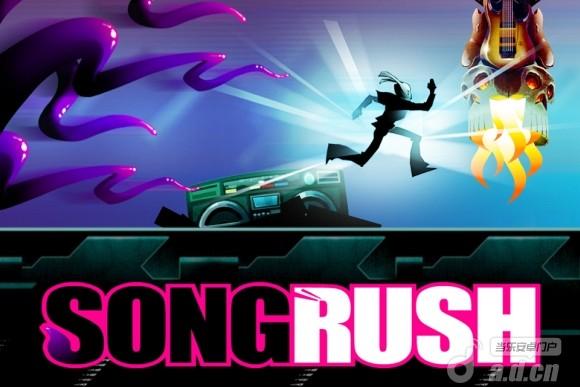 音乐跑酷 Song Rush