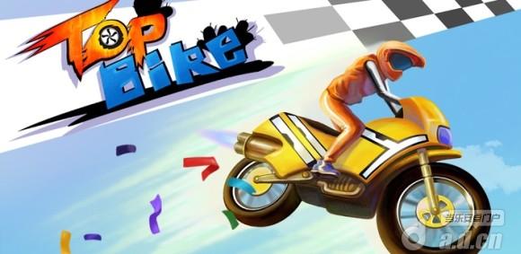 極限飛車 Top Bike v1.90-Android益智休闲類遊戲下載