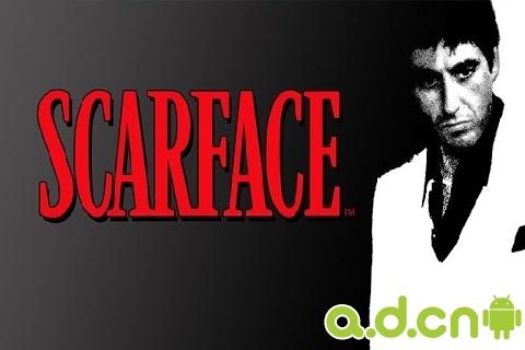 疤面煞星 修改版 Scarface