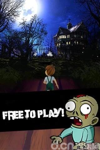 丛林跑酷3D Forest Run Mania 3D