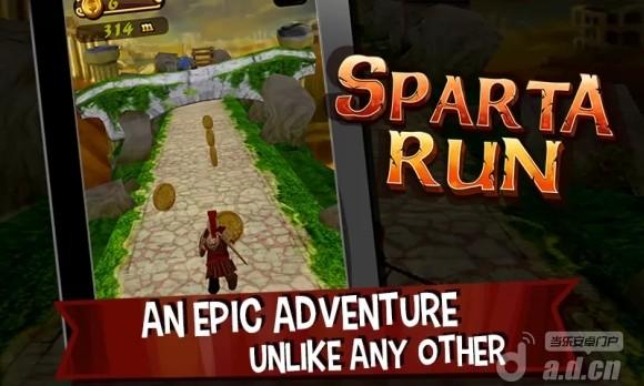 斯巴达狂奔 Sparta Run 3D