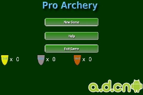 射箭 专业版 ProArchery