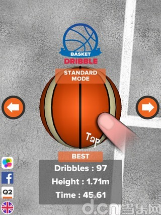 运球 Basket Dribble