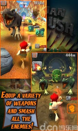 玩免費體育競技APP|下載原始人跑酷 Caveman Dino Rush app不用錢|硬是要APP