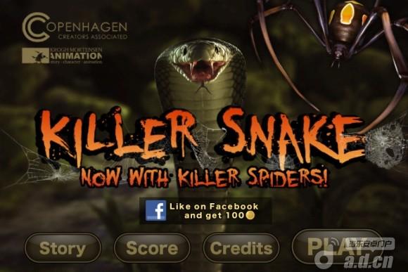 玩免費冒險APP|下載灵蛇杀手 修改版 Killer Snake app不用錢|硬是要APP