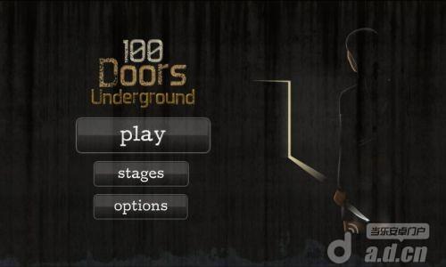 地下100道门 100 Doors - Underground