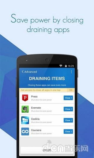 玩工具App|CM电池免費|APP試玩