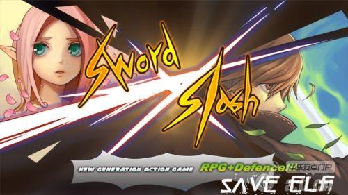 指尖剑客 Sword slash