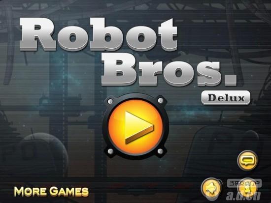 机器人兄弟 豪华版 Robot Bros.D