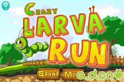 瘋狂幼蟲 Crazy Larva Run v5.1.0-Android益智休闲類遊戲下載