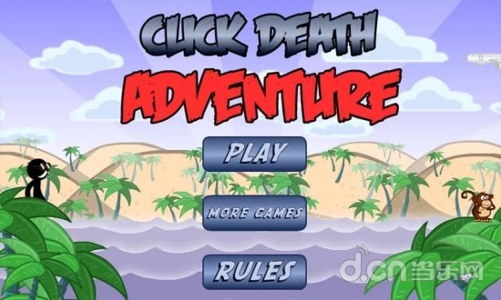 火柴人死亡大冒险 Stickman ClickDeath Adventure