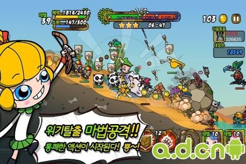 防御!动物突击队forkakao
