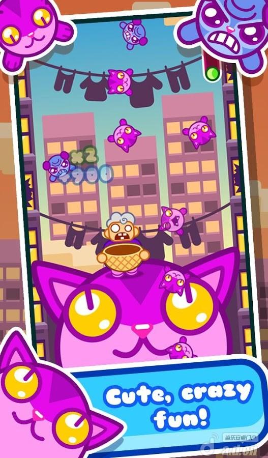 接住小貓 Cat Basket v1.0-Android益智休闲類遊戲下載