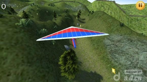 滑翔伞飞行3D