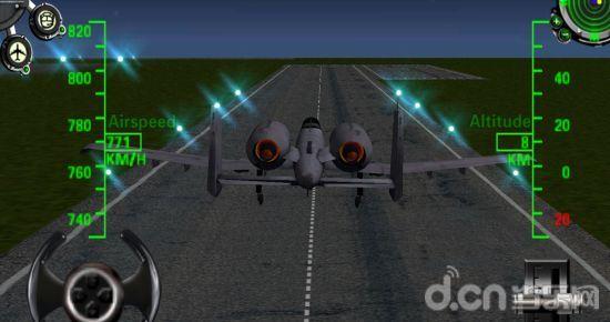 飞机模拟器游戏