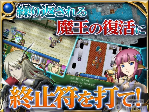 克萊西亞之旅 Journey to Kreisia v1.0.4g-Android角色扮演類遊戲下載