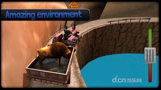 卡车爬坡:动物截图