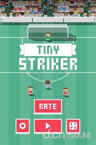 迷你前锋 Tiny Striker