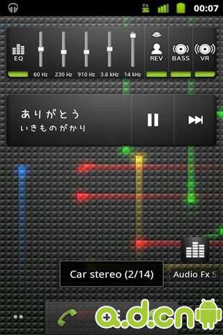 音效增强部件 Audio Fx Widget