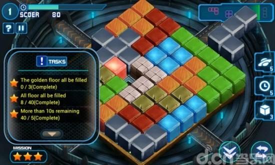俄罗斯方块3D版 Tetris Space-3D Blocks