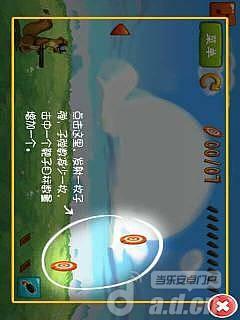 松鼠愛射擊 v1.0-Android射击游戏類遊戲下載