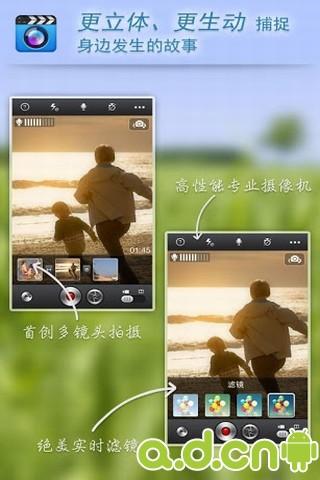 【免費攝影App】小影-APP點子