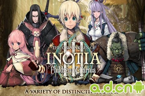 艾诺迪亚3中文修改版 Inotia3: Children of Carnia