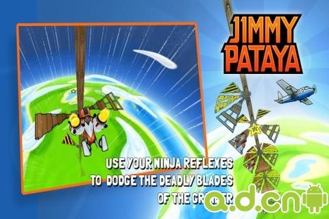 【免費冒險App】跳飞机 Jimmy Pataya-APP點子