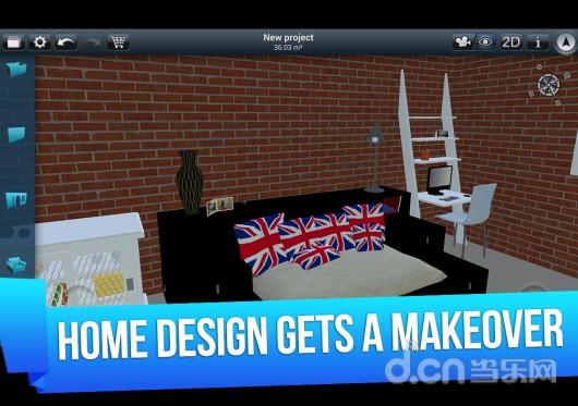 家居3D设计(含数据包)_截图